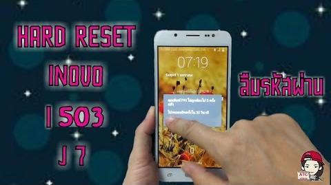Hard reset INOVO I503 J7 ลืมรหัสผ่านโทรศัพท์ by ATC videos
