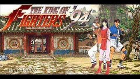 KOF 94 China Theme Psycho Soldier