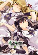 Angel Beats! Heaven's Door Yusa-Shiina
