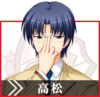 Ab character takamatsu