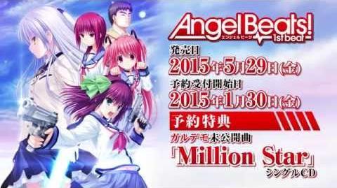 Angel Beats!-1st beat- PV