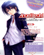 Angel Beats! -Track Zero- Chapter 6 - Cover