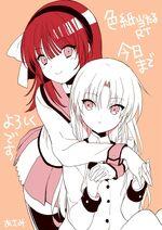 Yuri&Tenshi-Asami Yuriko