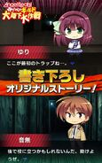 Yurippe no Guild 03
