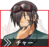 Ab character char