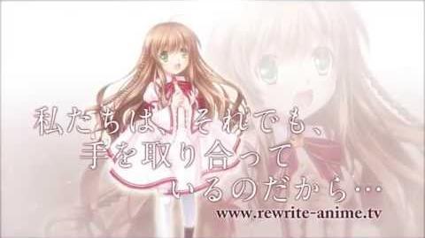Primer anuncio de televisión del anime de Rewrite