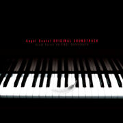 Angel Beats! Original Soundtrack cover