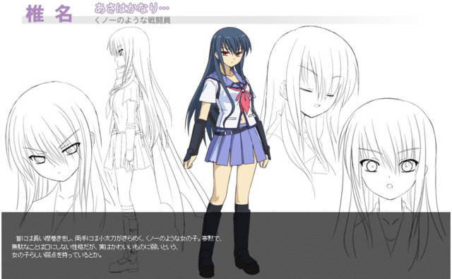 File:Shiina Description.png