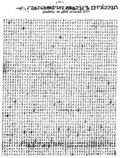 2599-03a