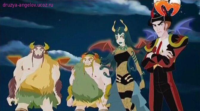 Diabolic Army