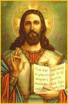 Christian-God-Jesus-Christ-Photo-0015