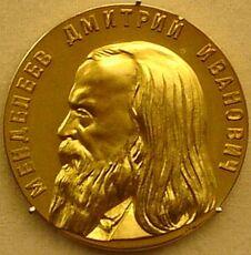 Mendeleev Medal