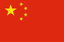 Prchinaflag