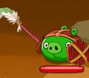 Pig Guard