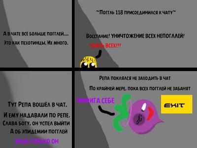 АМИКС
