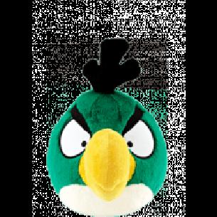 File:Catalog green-bird.png