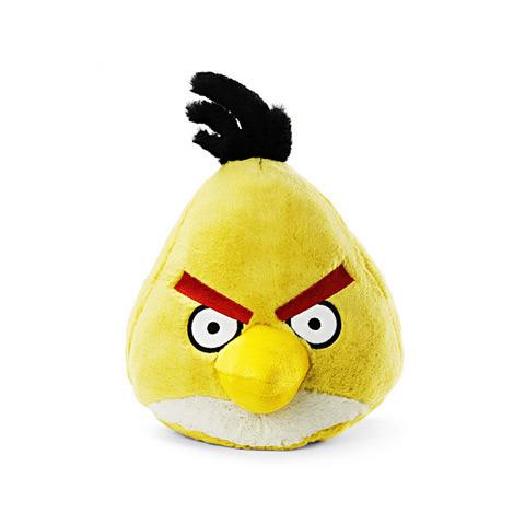 File:Yellow Bird Plush.jpg