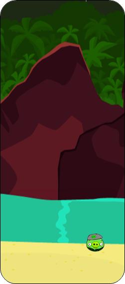 Приход к вулкану