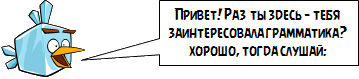 Реклама 22