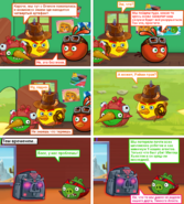 ТпВ Комикс 3-12