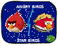 Звёздные птицы