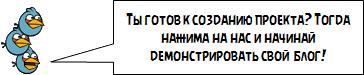 Реклама 12