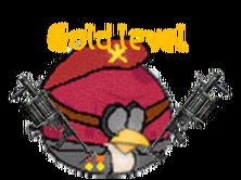 Золотой уровень
