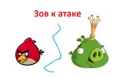 Чпввапавпмчмав