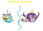 Ауршенка