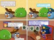 ТпВ Комикс 2-15