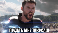 Risovach.ru 1