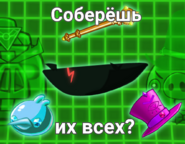 ТпВ 3 сезон410-1