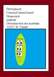 АНОНС2