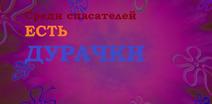 ВАЧЧИРР