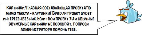 Реклама 16