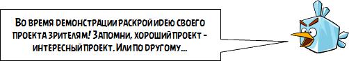 Реклама 14