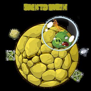 BackToEarthSpace2
