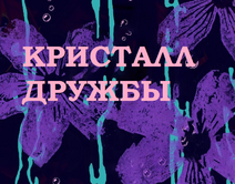ВМАПРИ