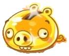 Золотая свинка зэ бэст