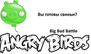 Ptica-zombie avatar 410avatar4