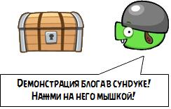 Реклама 20