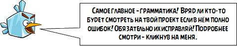 Реклама 17