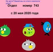 ПостерОтделНомер743ВКино!