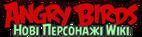 Укр АБНП
