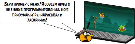 Реклама 21