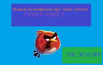ПКВИНДОВС8ВИНДОВС10