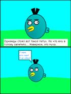 Часть1ОН743