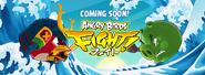 ABFight плакат 2