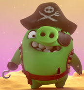 ПиратБСО2