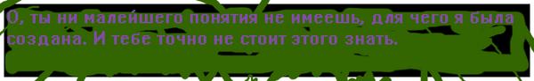 Heinouswiki51a